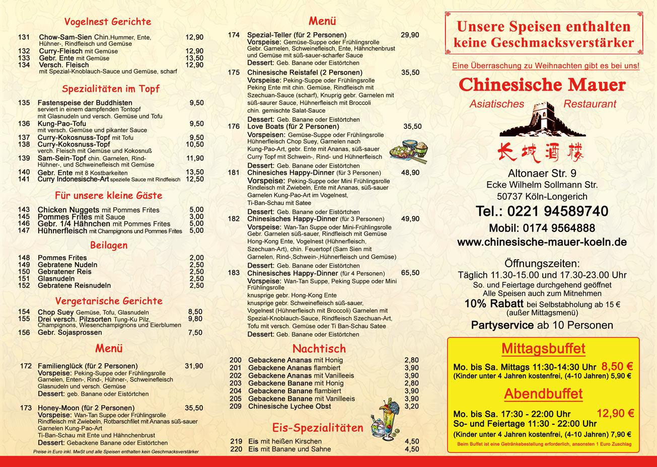 Karte China Mauer.Speisekarte China Mauer Restaurant Köln